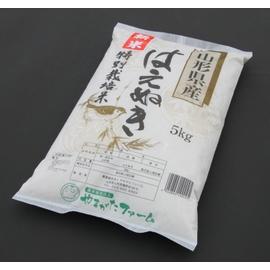 はえぬき 特別栽培米 5kg